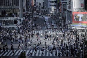 amazonギフト券 買取 渋谷